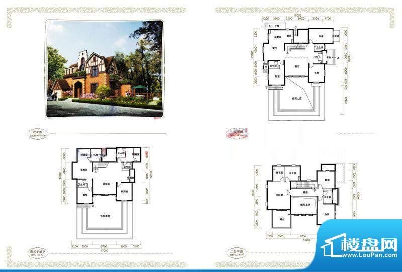 欧郡香水城独栋户型图 7室4厅6面积:407.83平米