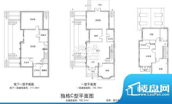 欧郡香水城独栋C户型图 9室3厅面积:326.21平米