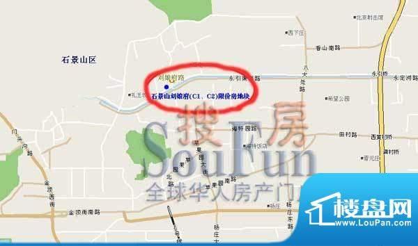 石景山刘娘府C1C2限价房地块效果图