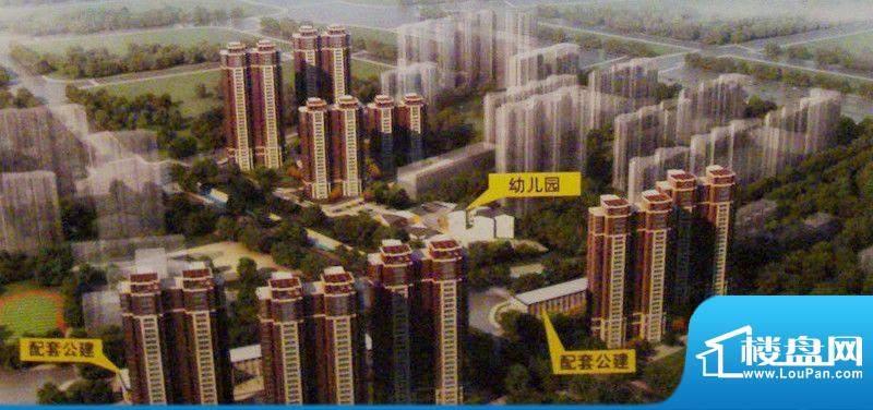 华融西城区安置房二期项目效果图