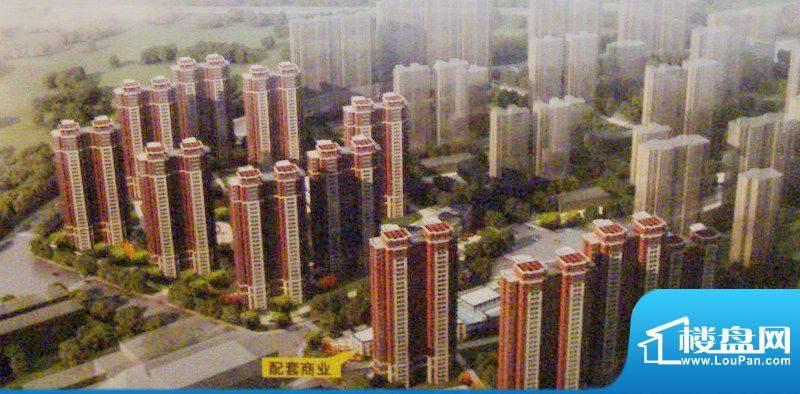 华融西城区安置房二期项目外景图