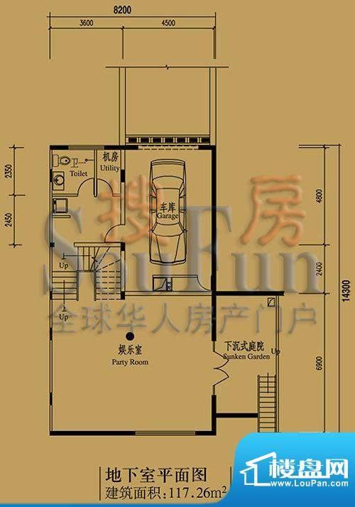 檀香山别墅A16地下一层户型 面积:117.26平米