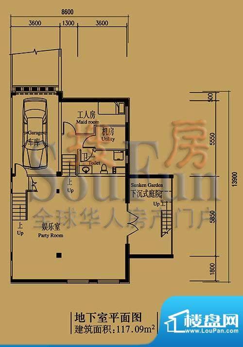 檀香山别墅A5地下一层户型 面积:117.09平米