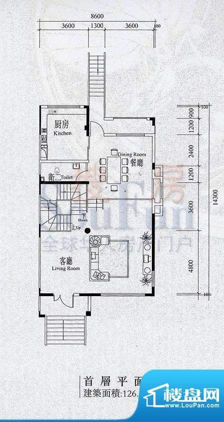 檀香山别墅B2首层户型 面积:126.60平米