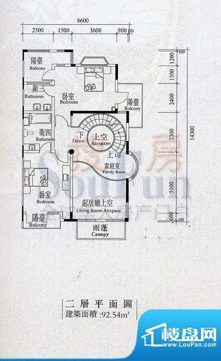 檀香山别墅B1二层户型 面积:92.54平米