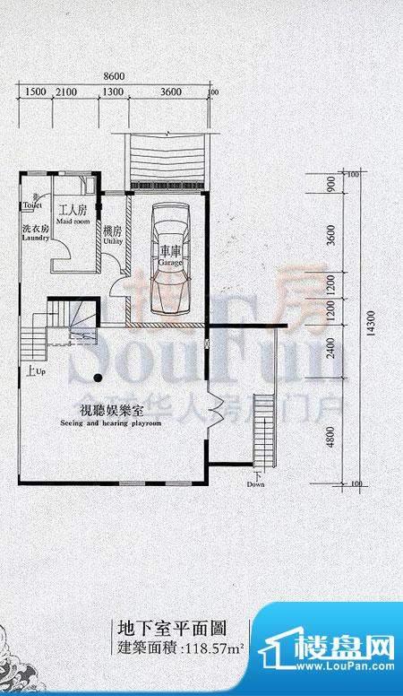 檀香山别墅B2地下室户型 面积:118.57平米