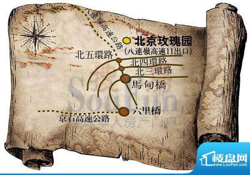北京玫瑰园交通图