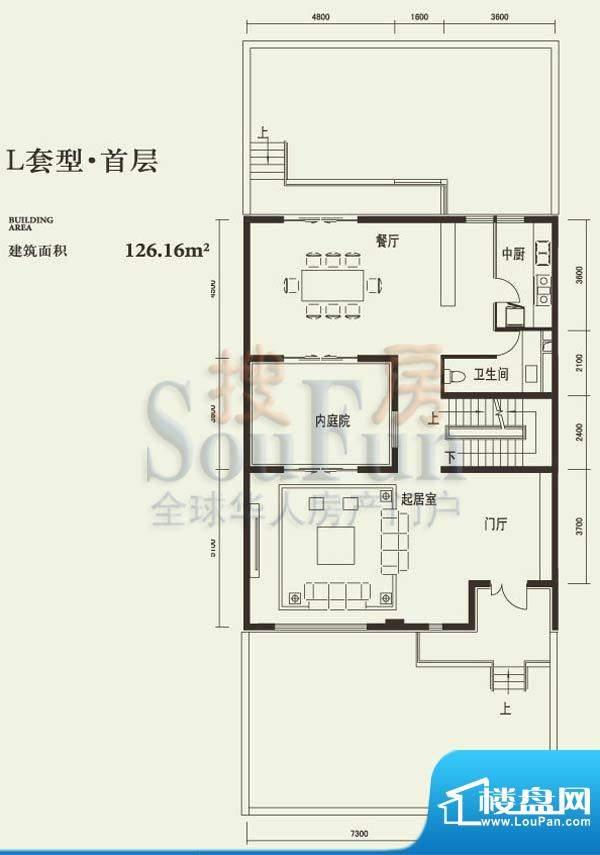 燕西台L首层户型图 3厅1卫1厨面积:126.16平米