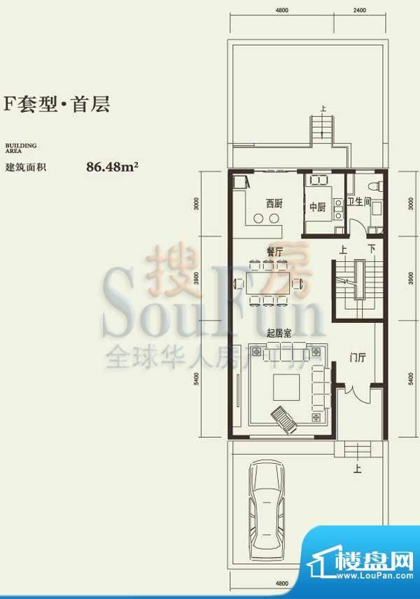 燕西台F首层户型图 3厅1卫2厨面积:86.48平米