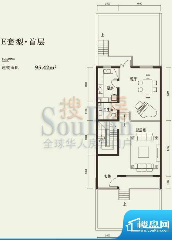 燕西台E首层户型图 2厅1卫1厨面积:95.42平米