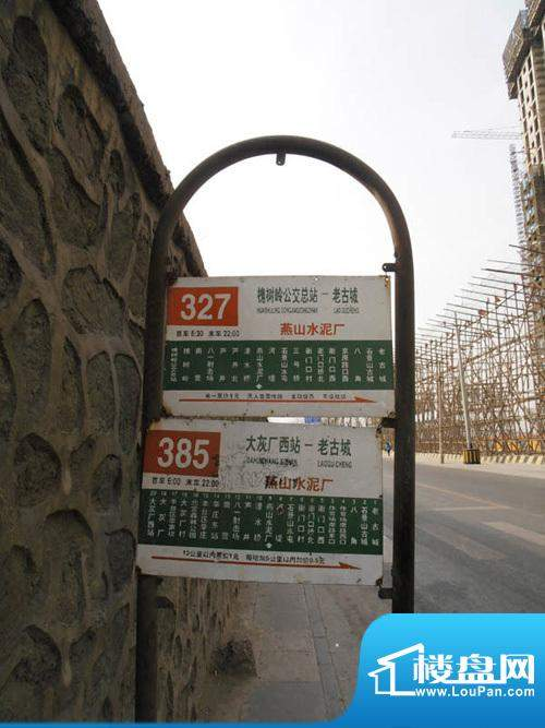金隅燕山水泥厂保障性住房项目效果图