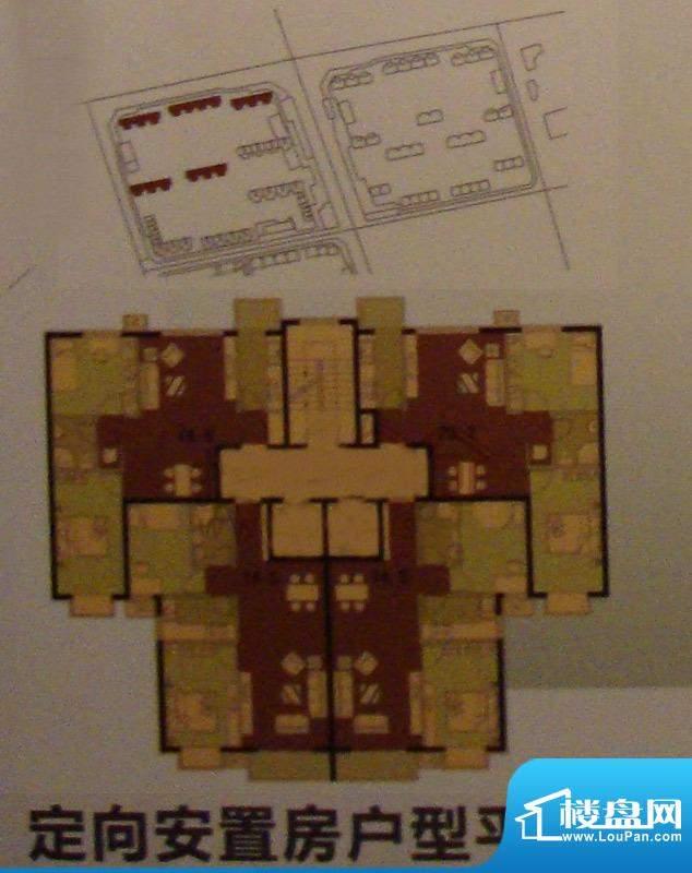 城建海淀小营C1、D1地块定向安