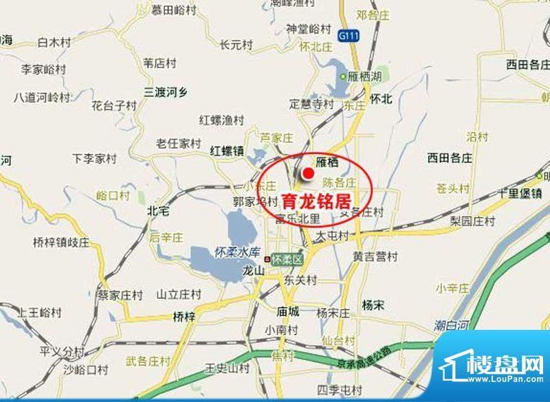 育龙铭居区域交通图
