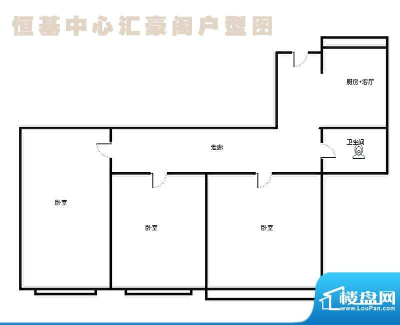 恒基中心汇豪阁3居户型 3室1厅面积:180.00平米