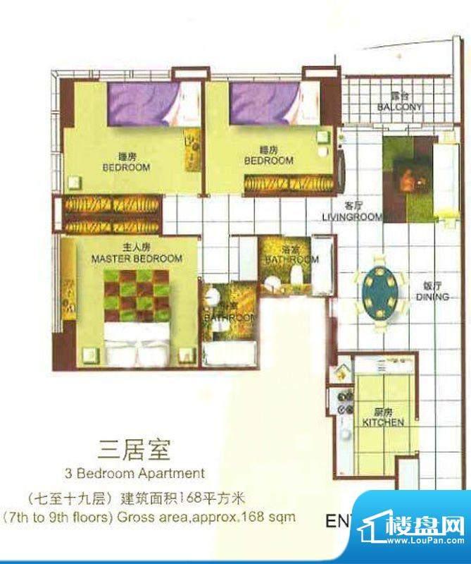 恒基中心汇豪阁3居室户型图 3室面积:168.00平米