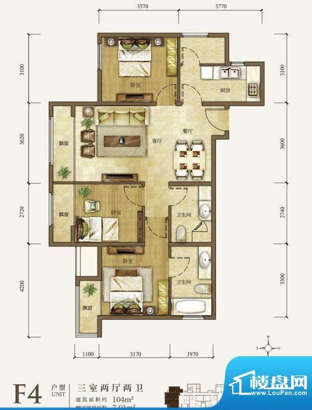 龙山华府F4户型 3室2厅2卫1厨面积:104.00平米