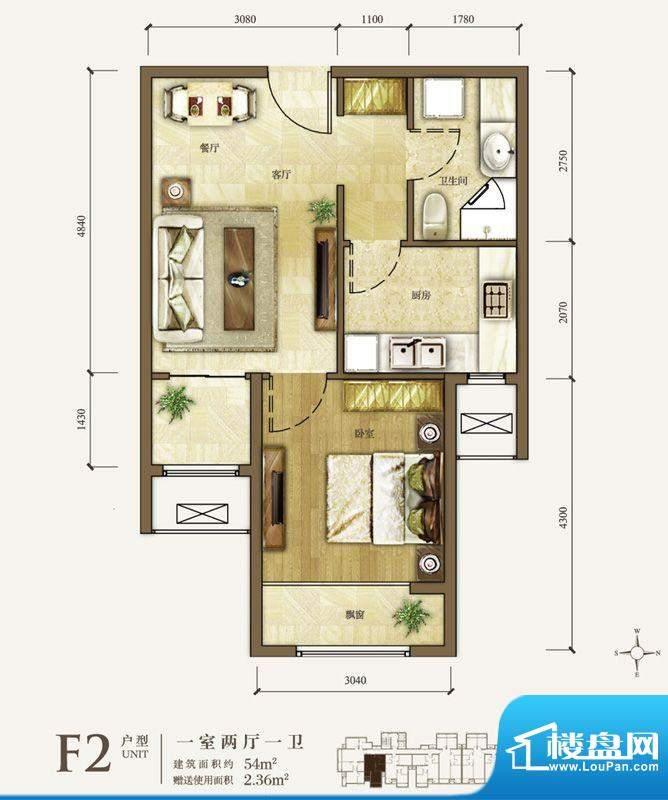 龙山华府F2户型 1室2厅1卫1厨面积:54.00平米