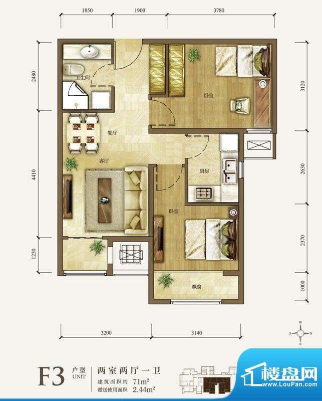 龙山华府F3户型 2室2厅1卫1厨面积:73.00平米