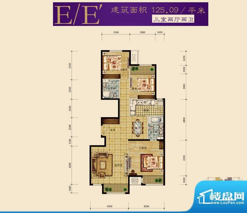 龙山华府E/E'户型 3室2厅2卫1面积:125.09平米