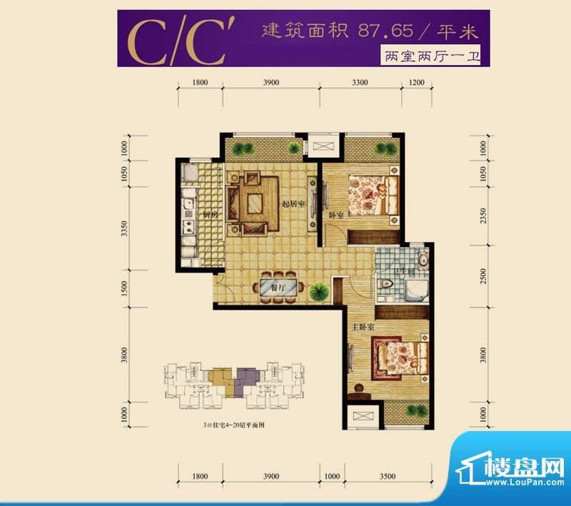 龙山华府C/C'户型 2室2厅1卫1面积:87.65平米