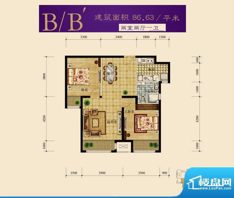 龙山华府B/B'户型 2室2厅1卫1面积:86.63平米