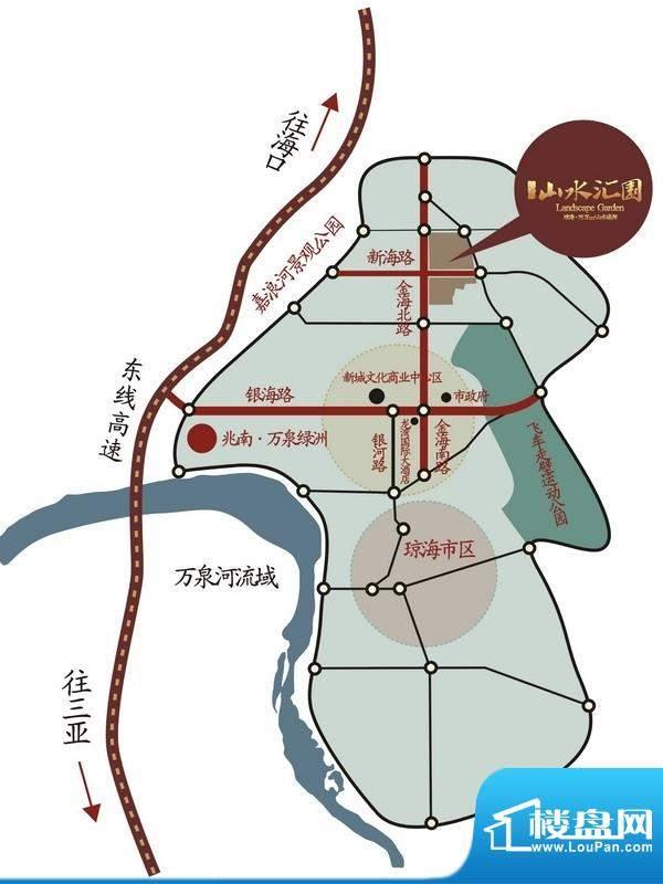 兆南山水汇园交通图