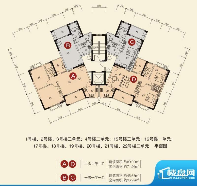 兆南山水汇园1-4、15-22号楼平面积:300.00平米