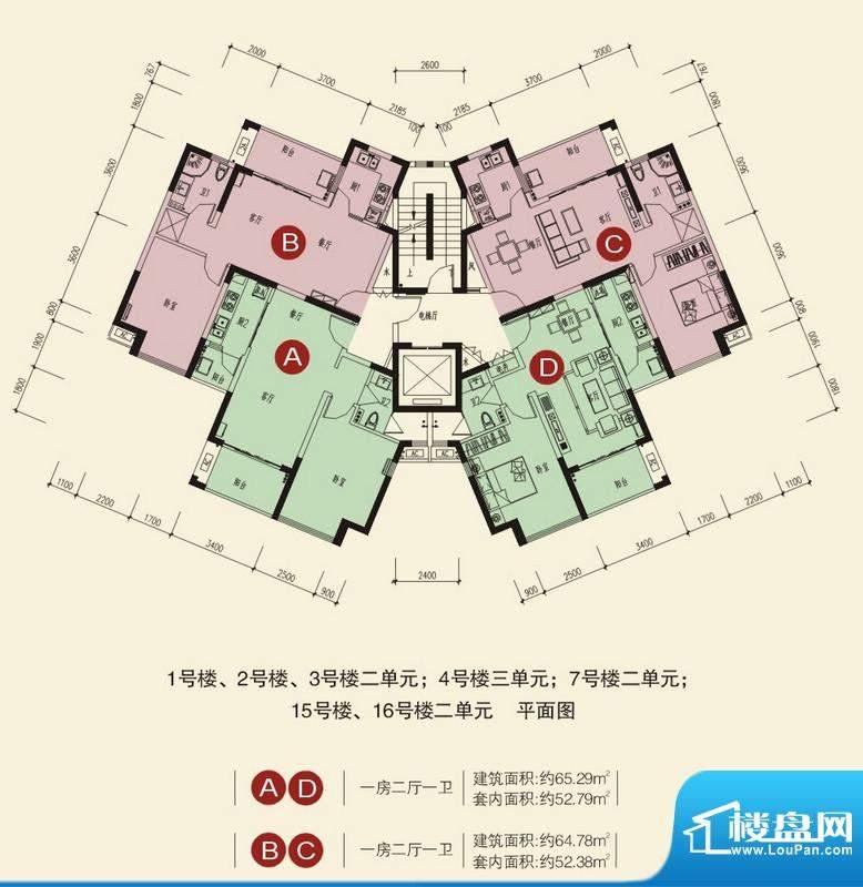 兆南山水汇园1、2、3、4、7、1面积:300.00平米