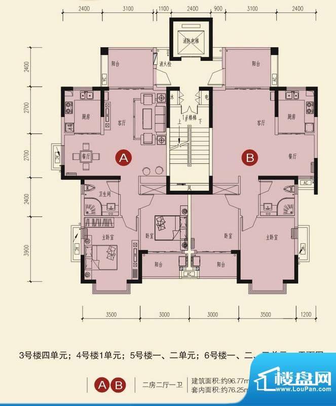 兆南山水汇园3-6平层图 面积:200.00平米