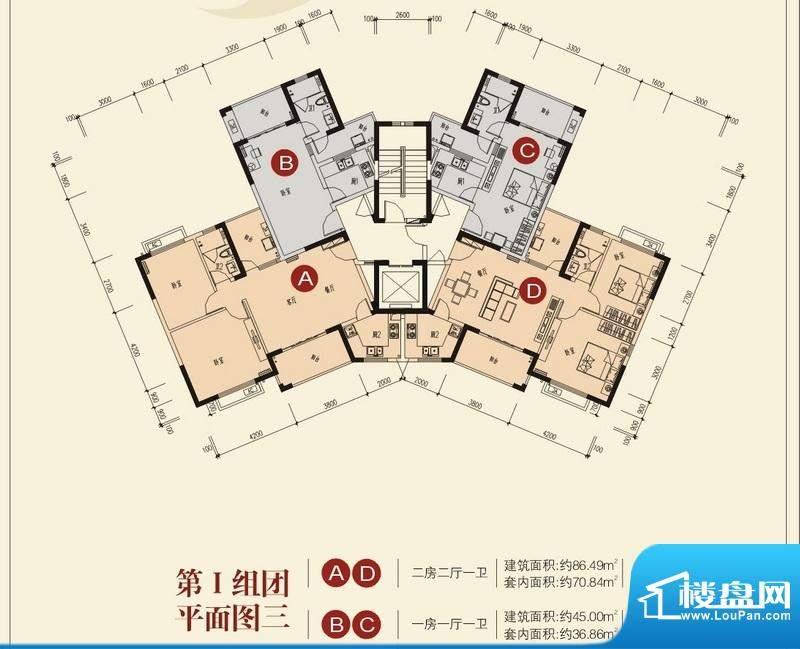 兆南山水汇园第一组团平面图三面积:86.49平米
