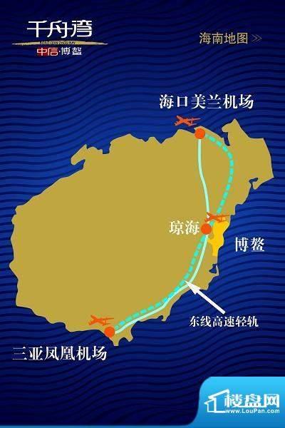 中信博鳌千舟湾交通图