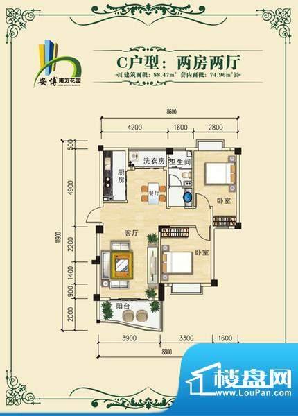 安博南方花园C户型 2室2厅面积:88.47平米