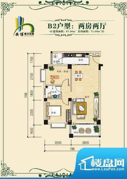 安博南方花园B2户型 2室2厅面积:87.90平米