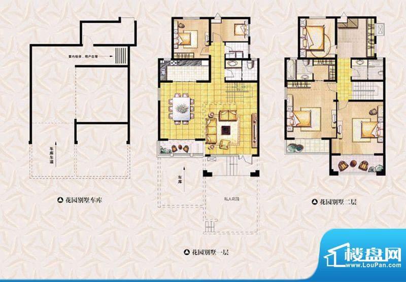 达美水岸二期花园别墅 5室2厅3面积:244.00平米