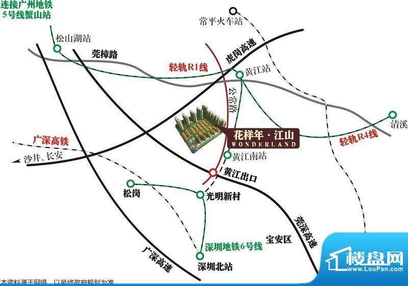 花样年江山交通图