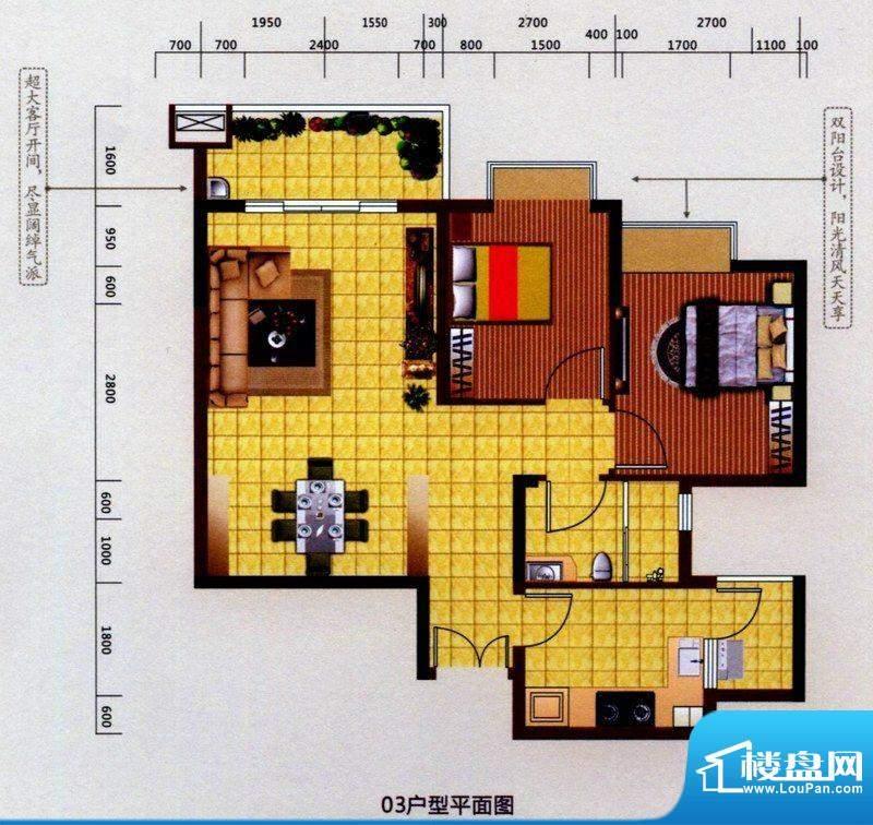 5号楼标准层03户型 2室