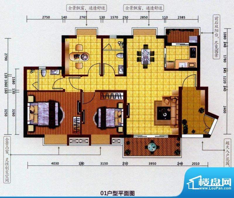 5号楼标准层01户型 3室