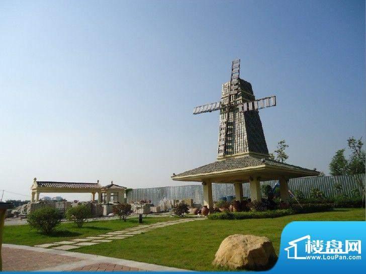光耀荷兰小城小区实景图20111209