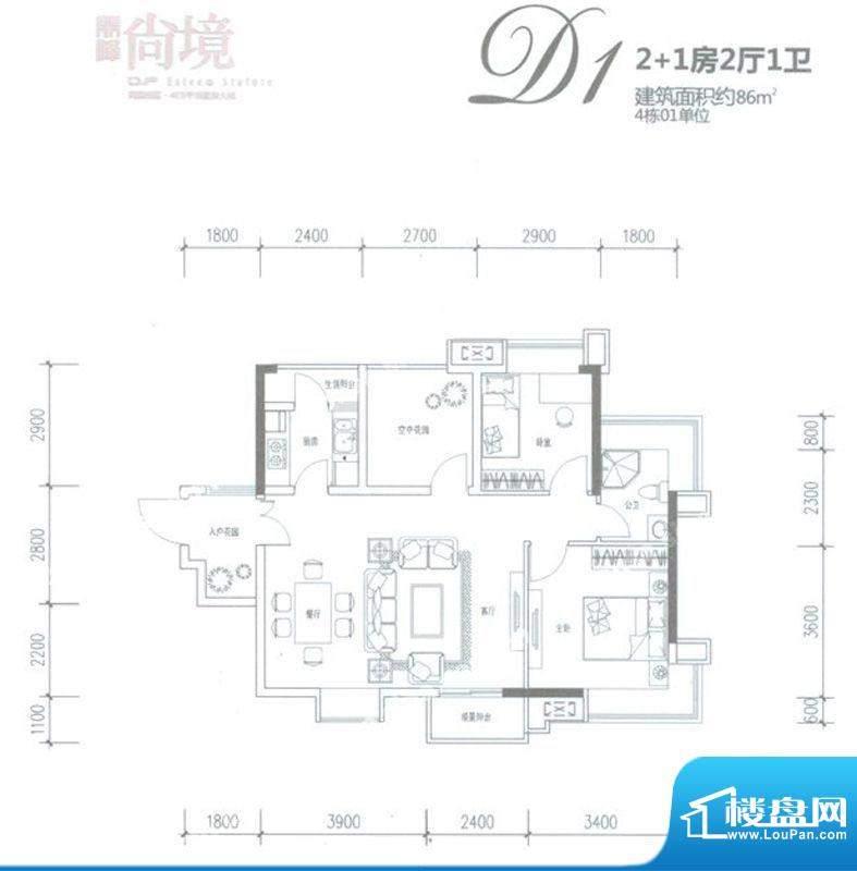 4栋标准层01房D1户型
