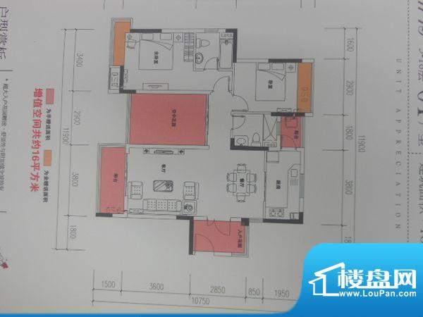 4室 户型图