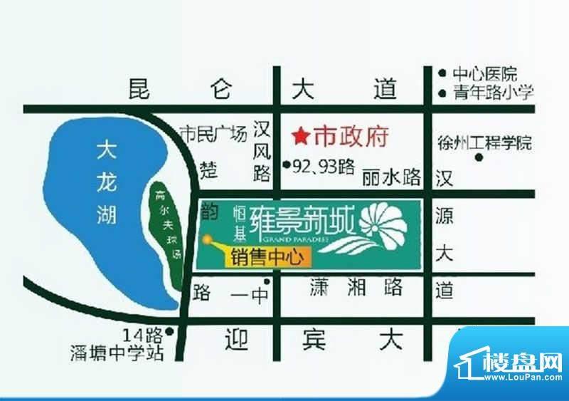 雍景新城交通图