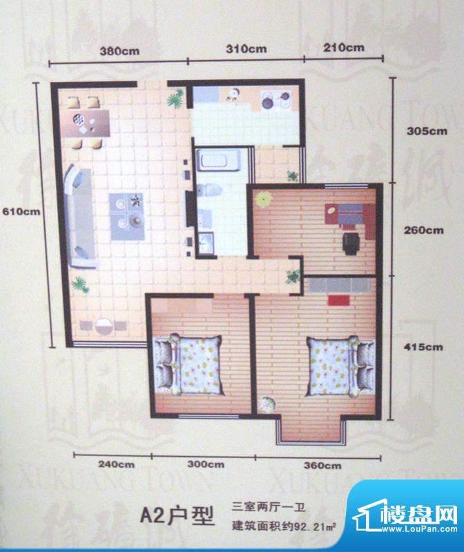 徐矿城A2户型(2012-01-20) 3面积:92.21平米