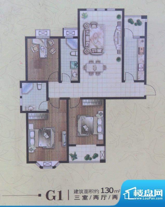 郡望花园G1户型图 3室2厅2卫1厨面积:130.00平米