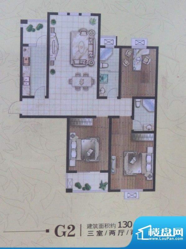 郡望花园G2户型图 3室2厅2卫1厨面积:130.00平米