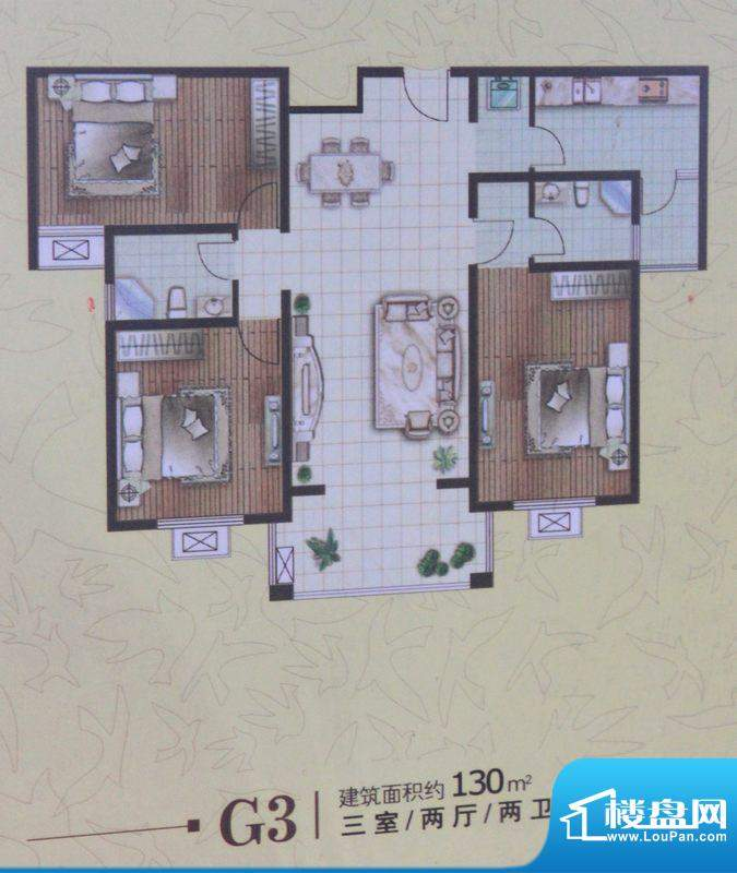 郡望花园G3户型图 3室2厅2卫1厨面积:130.00平米