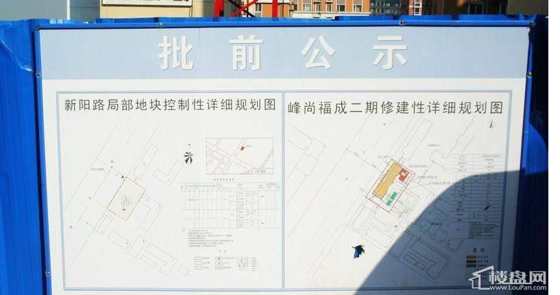 峰尚福成二期规划图(2011.10.28)