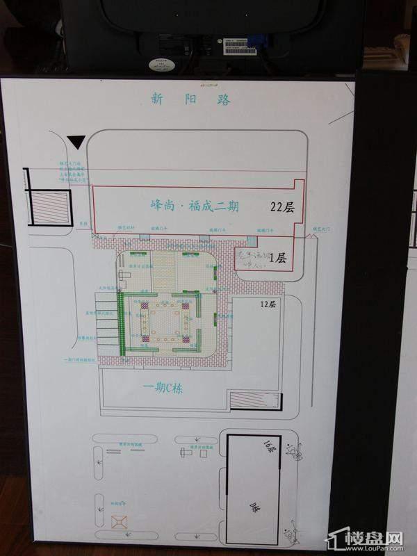 峰尚福成二期规划图(2012.03.22)