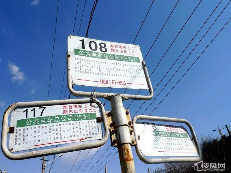 格兰云天公交指示牌(2011-4-28)