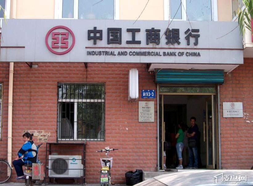 格兰云天配套图项目周边配套中国工商银行