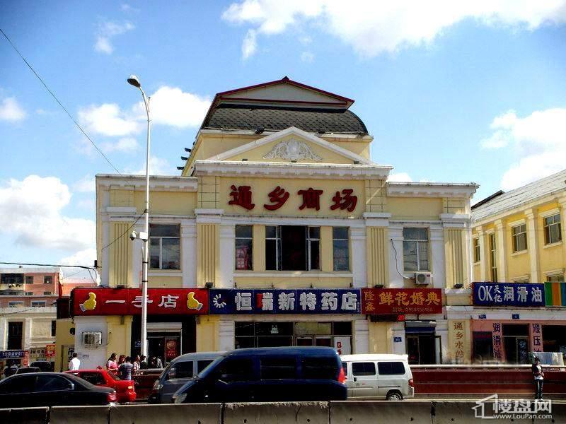 格兰云天周边配套(2011-9-8)